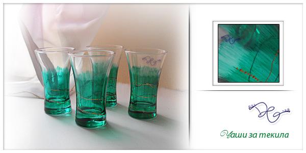 """Комплект рисувани чаши за текила """"Зелен Бриз"""""""