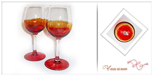 """Чаши за вино """"Емоция"""""""