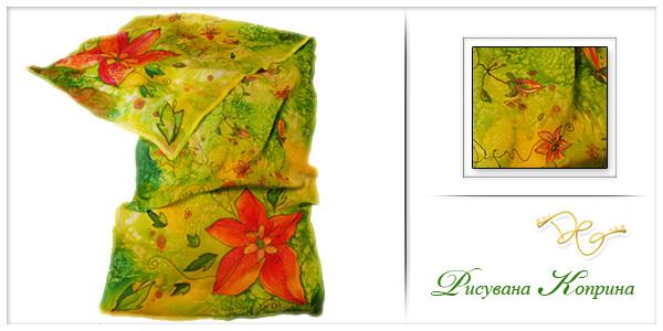 Рисуван Шал - Зелени Цветя